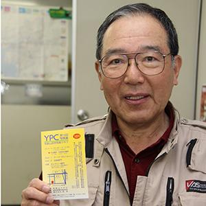 和歌山YPC代表の山口隆章さん