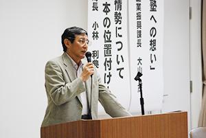 塾生を前に、わかやま塾に込めた思いを語る仁坂塾長