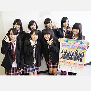 地域密着型アイドルグループ「Fun×Fam(ファンファン)」
