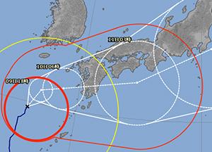9日午前7時現在の台風8号進路図(気象庁より)