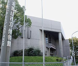 市駅前再開発で魅力向上が期待される市立博物館