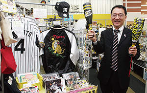 「一緒にタイガース応援しましょう!」と村田店長