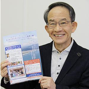 紀伊万葉ネットワーク会長・近畿大学名誉教授の村瀬憲夫さん