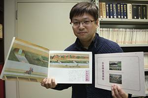 「歴史ある土地での遊園の様子を目で楽しんでください」と近藤学芸員