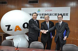 迅速な情報発信へ手を取り合う(左から)中井社長、神出市長ら