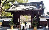 「徳川園」(名古屋市東区)