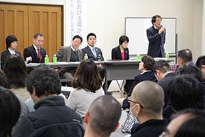 それぞれの立場から事例を発表した座談会
