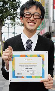 日本代表の賞状を手に小幡さん