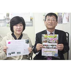 西本直子さん㊧と玉津島保存会の渋谷高秀事務局長