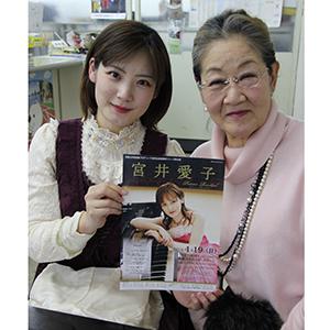 和歌山市民オペラ協会の会長・多田佳世子さんと、ピアノリサイタルを開く宮井愛子さん㊧