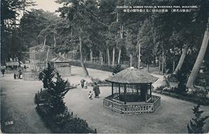 大正中期から昭和初期の和歌山公園動物園(和歌山市提供)