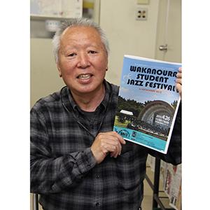 スチューデントJAZZフェスティバル実行委員会代表の瀧益生さん