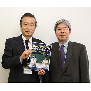 放送大学和歌山学習センター新所長の平田健正さん㊨と事務長の宮本俊二さん