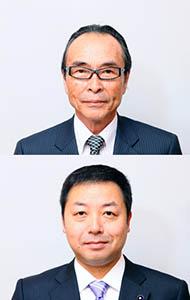 前芝議長㊤と藤山副議長