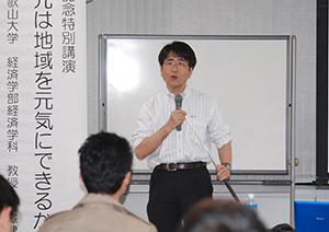 「実践」を呼び掛ける大澤教授
