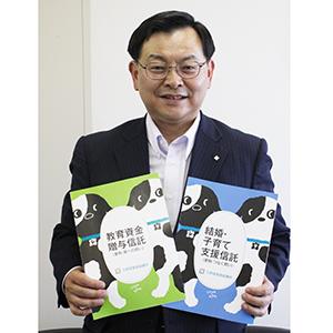三井住友信託銀行執行役員の山﨑俊男さん