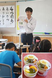 特別授業をする西村さん