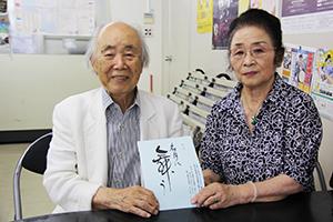 和歌山文化協会の楠山繁会長㊧