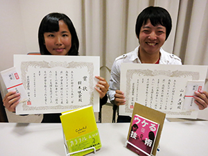 チャンプ本に輝き、県大会出場を決めた鈴木さん㊧と山本さん