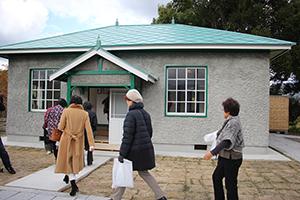一般公開が始まったナオミの家