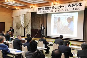 最優秀賞となった岡村さんのプレゼンテーション