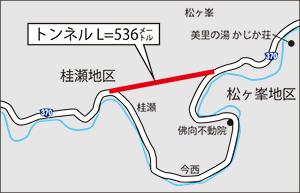 トンネル工事の予定地