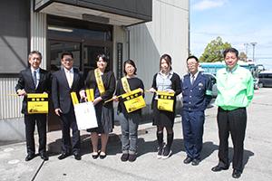 黄旗を贈呈した谷口支店長(左から2人目)