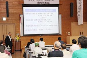 日本の健康課題について話す武田顧問