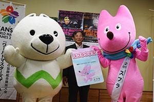 WMGのPRで訪れたスフラ㊨と仁坂知事㊥、きいちゃん