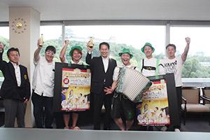 イベント成功へ、尾花市長(中央)と実行委メンバーが「プロスト」