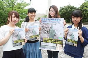 当日、ボランティアスタッフとして参加する和歌山大学生ら