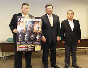 大相撲和歌山場所をPRする千田川親方、春日野親方、尾崎会長(左から)