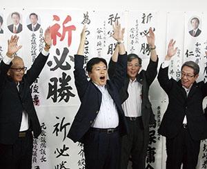 支持者らと勝利を喜ぶ鶴保さん