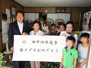 田中選手の金メダルを祝福する祖母の湯川さん(左から2人目)、尾花市長㊧ら