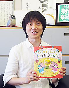 160802絵本作家の中尾さん