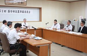 第1回が開かれた薬学部設置準備委員会