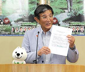 データ利活用のプランを発表する仁坂知事