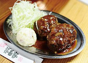 肉の食感がたまらない「煮込みハンバーグ」