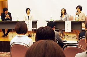 本音のトークを展開する(右から)三根さん、仲岡さん、栗本さん