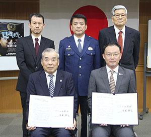 岩出署と協定を結んだ那賀JCの川畑理事長(前列右)とJA紀の里の山田代表理事組合長(同左)