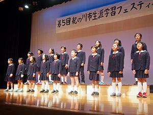 わかやま新報 » Blog Archive » 16校児童が朗読発表 きのかわ元気っ子大会