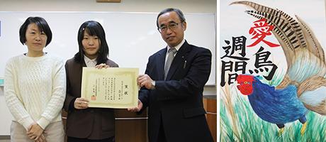 福田局長㊨から賞状を受けた西村さん㊥と佳織さん、「日本らしさを」とキジを描いた作品=写真㊨