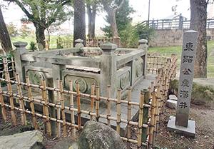 岡崎公園(岡崎城)に現存する「産湯の井戸」