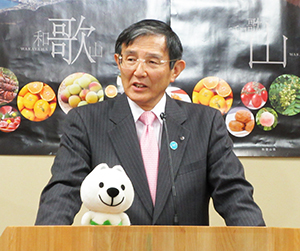 連携協定への期待を語る仁坂知事