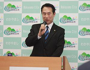 IR誘致を正式に表明した尾花市長