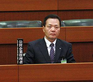 副市長就任が決まった森井氏
