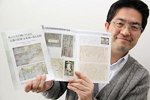 県内の災害の記録を伝える小冊子