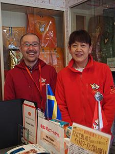 フッセ・ジャパンの池田代表と妻の静さん