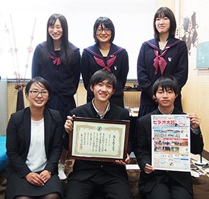 3年連続の入賞を果たした那賀高校放送部