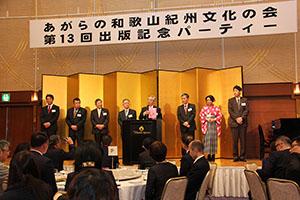 あいさつする大江代表と紀州文化の会メンバー